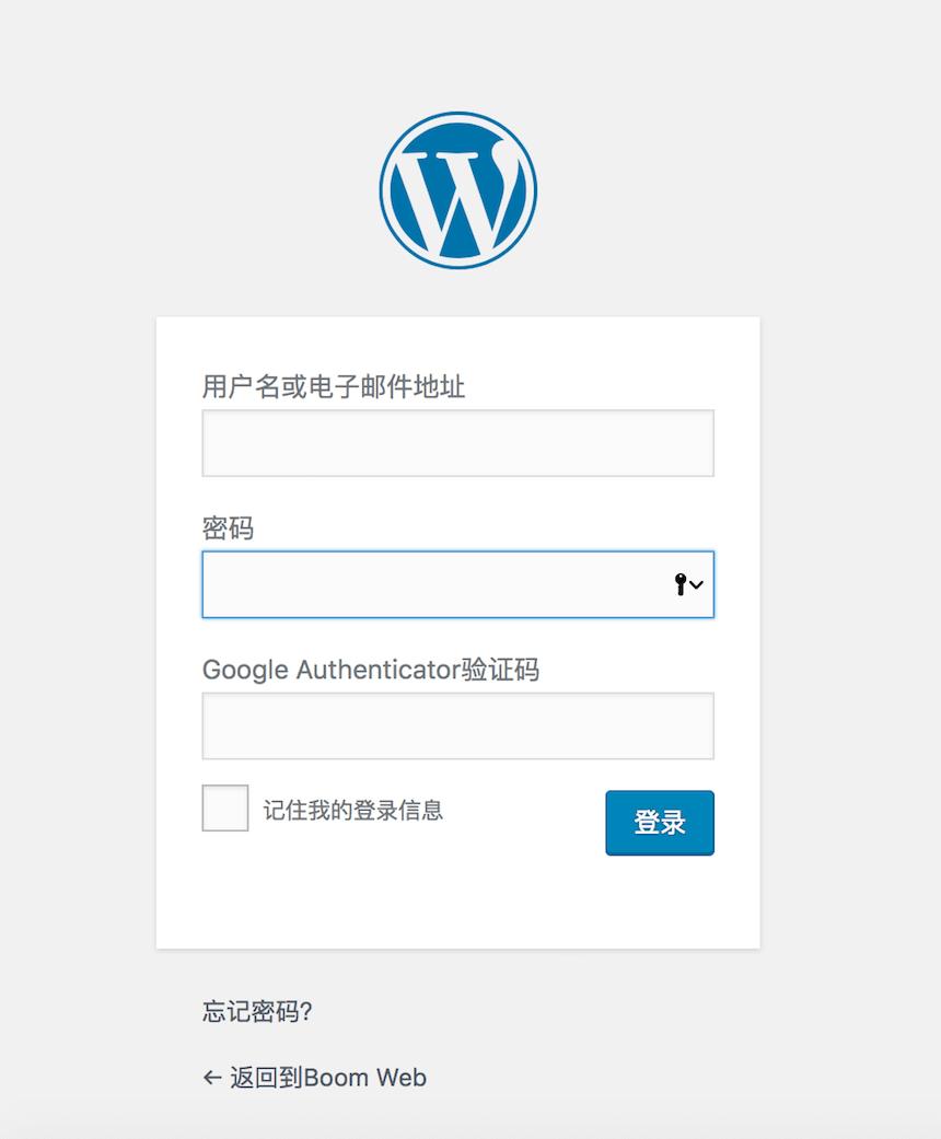 Wordpress 后台登录