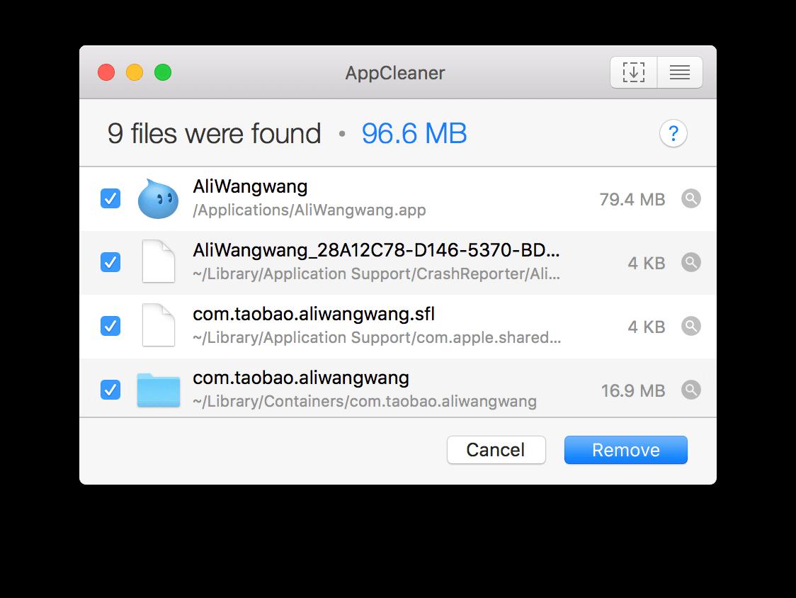 AppCleaner 卸载软件