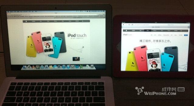 Mac 屏幕对比图