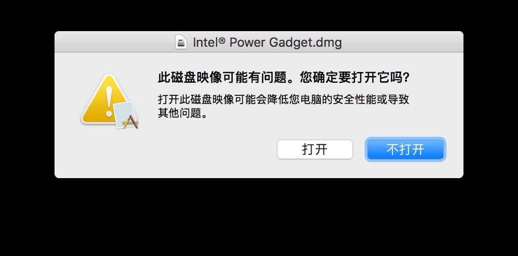 运行 Intel Power Gadget 磁盘镜像提示