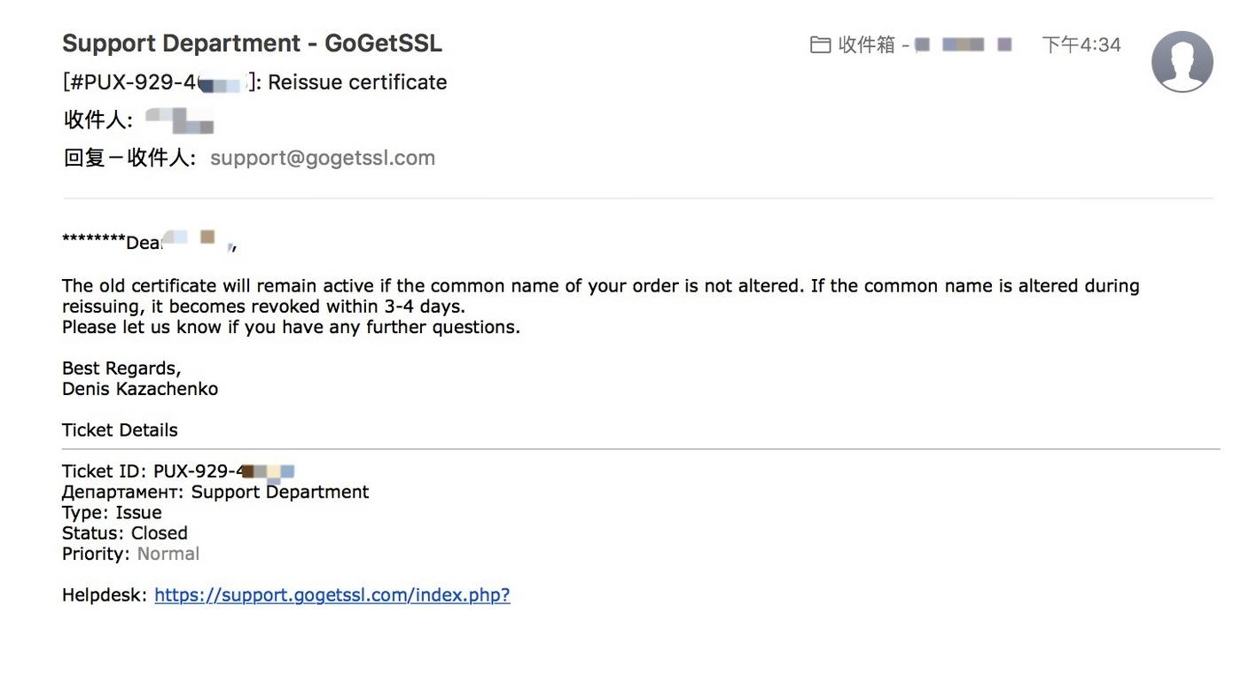 GogetSSL客服回复