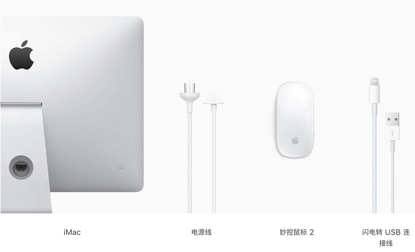作为 iMac 配件的 Magic Mouse 2
