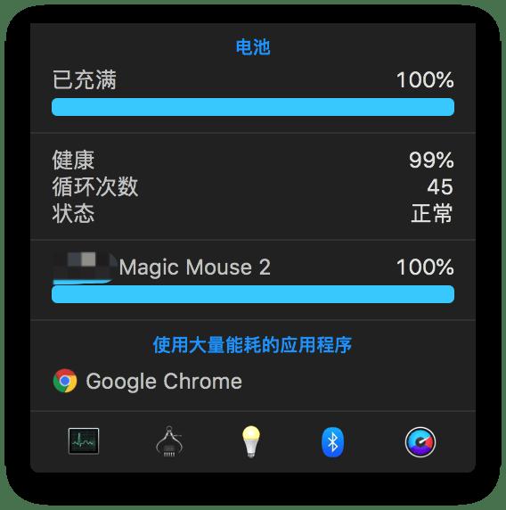 Mac 顶部栏显示修改名称的蓝牙设备