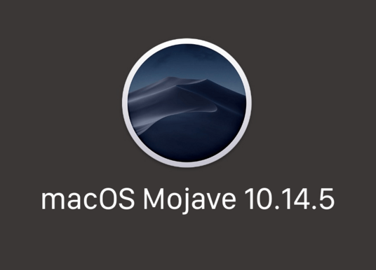 macOS Mojave 10.14.5 正式版发布