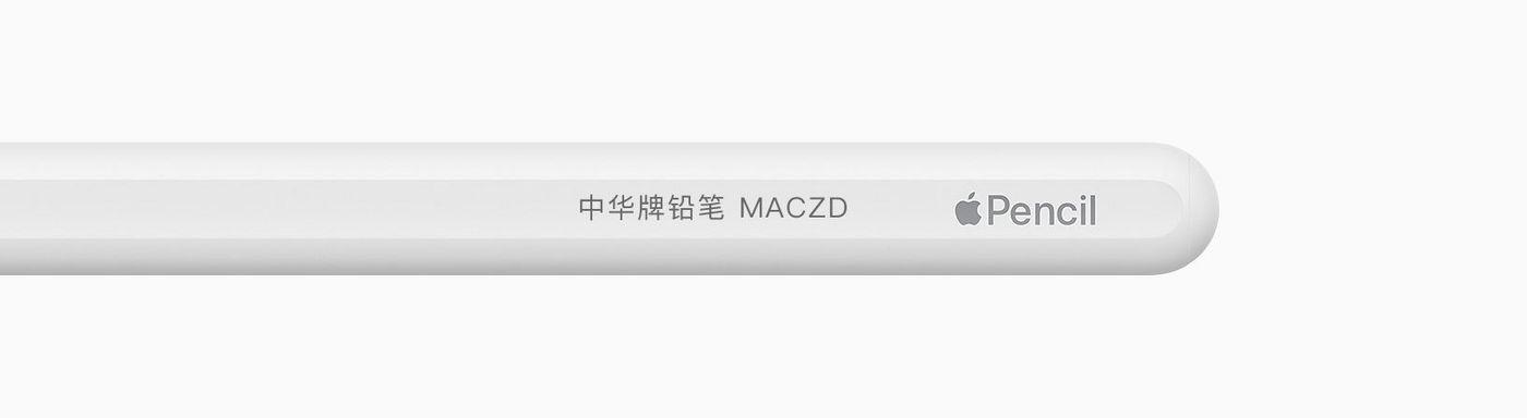Apple 在线商店激光镌刻效果图