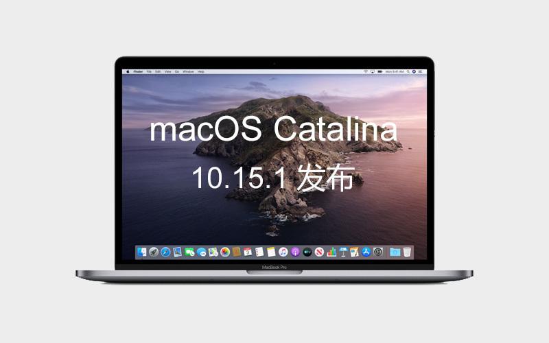 macOS Catalina 10.15.1