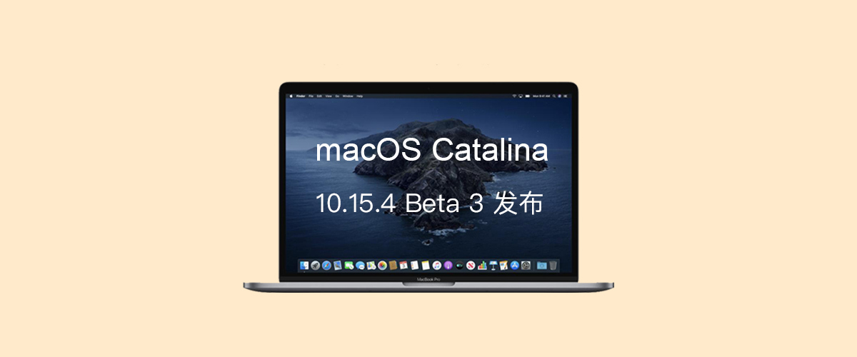macOS Catania 10.15.4 Beta 3