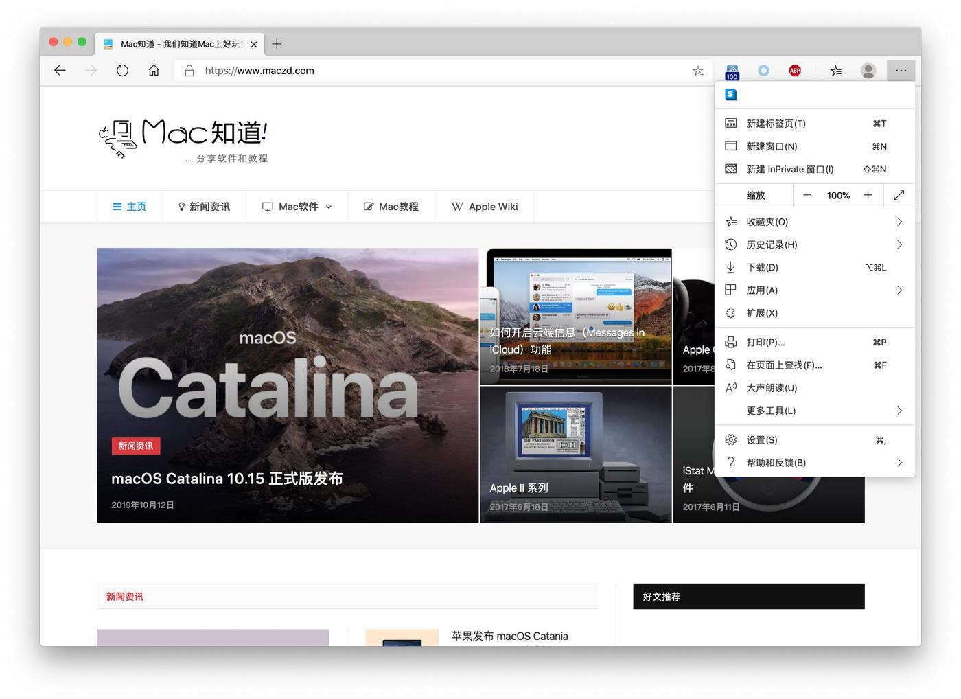 在 Microsoft Edge 上打开「Mac知道」