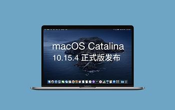 macOS Catalina 10.15.4 logo
