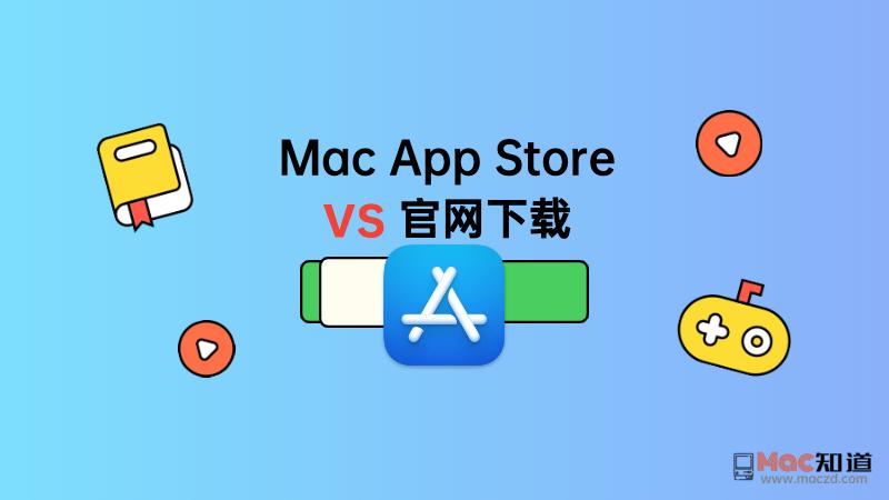 软件下载购买:Mac App Store VS 官网